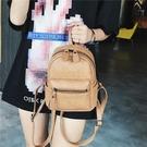 後背包 小包包女2021新款潮韓版百搭雙肩包時尚休閒小背包女學生書包【快速出貨八折搶購】