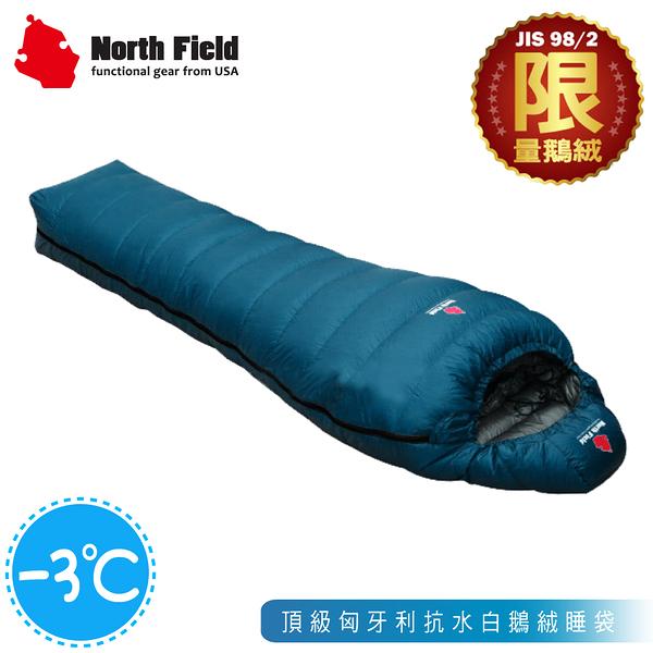 【North Field 美國 頂級匈牙利抗水白鵝絨睡袋(-3℃)《黑岩藍》】220553WP/睡墊/露營睡袋/保暖/防寒