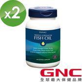 【GNC健安喜】(買1送1)三效魚油1500膠囊食品 60顆