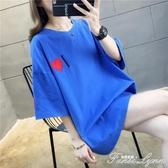 夏裝超火cec刺繡字母網紅T恤女短袖新款ins大版寬鬆韓版中長t 范思蓮恩