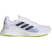 ADIDAS DURAMO 9 男鞋 慢跑 訓練 Lightmotion 避震 輕量 白 黑【運動世界】FY6683