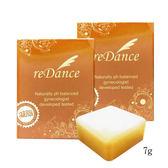 reDance 瑞丹絲 蠶絲凝脂白瓷面膜皂 70g【櫻桃飾品】【22732】