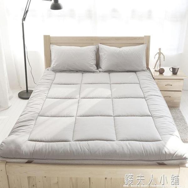 阿摩家居 超級柔軟床護墊席夢思保潔墊可摺疊床褥子墊被ATF 夏季特惠