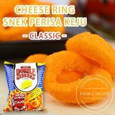 馬來西亞 DOUBLE DECKER Cheese Ring 起司圈 60g【櫻桃飾品】【29376】