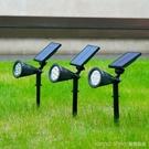 led太陽能庭院戶外防水超亮草坪射燈花園草地綠化照樹燈院子裝飾 元旦狂歡購 YTL
