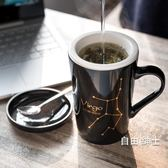 泡茶杯陶瓷帶蓋勺泡茶杯過濾咖啡杯簡約情侶水杯辦公室馬克杯 1件免運