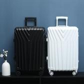 ULDUM拉桿箱鋁框行李箱萬向輪男女學生密碼箱旅行箱20箱子28寸   ATF  極有家