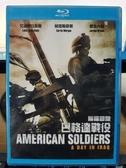 挖寶二手片-Q09-011-正版BD【巴格達戰役】-藍光電影(直購價)海報是影印