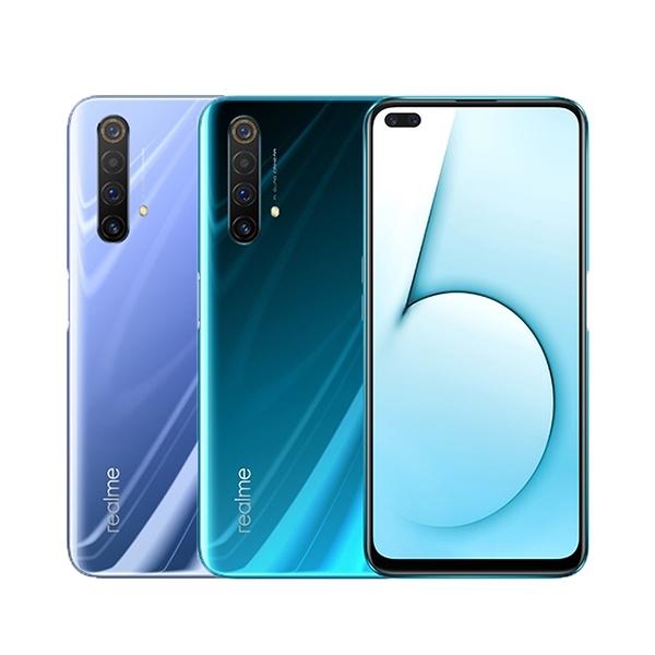 Realme X50 6G/128G 6.57吋 雙卡八核S765G智慧手機