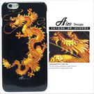 3D 客製 手繪 雕花 幸運 龍 iPhone 6 6S Plus 5 5S SE S6 S7 M9 M9+ A9 626 zenfone2 C5 Z5 Z5P M5 G5 G4 J7 手機殼