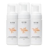 肥皂草溫和潔顏慕斯(150mlX3瓶)【璞草園】