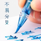 鋼筆式軟筆軟毛秀麗筆勾線