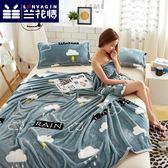 法蘭絨毛毯冬季午睡蓋毯加厚保暖珊瑚絨毯子兒童單人雙人床單被子     韓小姐の衣櫥