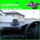 GARMIN 2567T 2455 4590 3560 3590 3595 57 52沙包支架子沙包固定座衛星導航架車架
