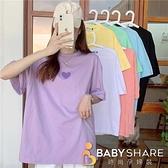 BABYSHARE時尚孕婦裝【NU9161】絨毛愛心純色T恤 短袖 孕婦裝 長版T恤