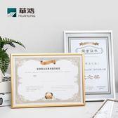 鋁合金A3營業執照相框掛墻金屬畫框授權證件獎狀榮譽證書框擺臺A4   東川崎町