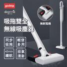 小米有品 德爾瑪手持無線吸塵器 VC01Max 升級款 大吸力 除蟎 小米吸塵器