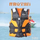 救生衣游泳便攜漂流沙灘海邊浮潛帆船摩托艇成人口哨胯帶填充式浮力衣 PA2124 『紅袖伊人』