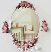 新款防水鏡梳妝鏡歐式鏡子壁掛田園衛生間鏡子 圓 浴室鏡子純銀鏡QM 依凡卡時尚