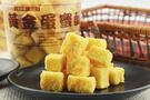 黃金99 黃金 蛋蜜酥 x5桶 | OS小舖