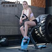 動感單車 動感單車家用靜音室內磁控車腳踏藍堡健身器材運動自行車健身車 igo夢藝家