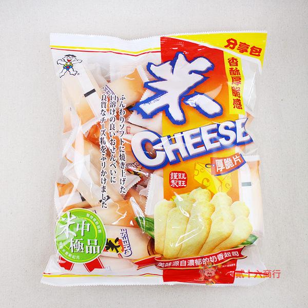 台灣零食旺旺_米CHEESE厚脆片分享包(米果)250g【0216零食團購】4710144909171