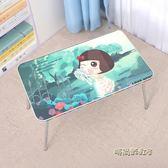 ??床上書桌電腦桌可折疊多功能小桌子宿舍神器床上桌懶人桌子MBS「時尚彩虹屋」