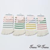 【Tiara Tiara】雙色條紋露趾五指襪(綠x粉/咖啡x綠/粉x灰/藍x黃)