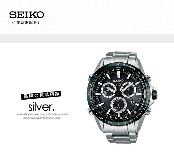 SEIKO ASTRON GPS  衛星校正太陽能男錶 SBXB011 現+排單 熱賣中!
