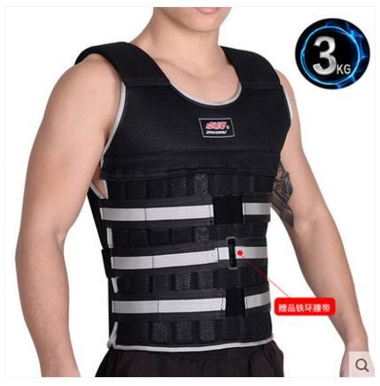 負重背心跑步鉛塊鋼板可調節隱形衣沙袋綁腿沙包綁手負重裝備套裝