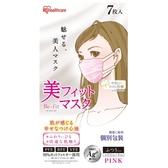 IRIS 美顏口罩7枚入(M)-粉