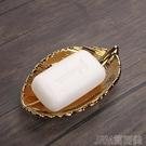 歐式陶瓷肥皂盒創意衛生間酒店高檔瓷皂托盤大號皂碟香皂盒首飾架 快速出貨