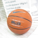 NIKE BALLER 8P 七號籃球 NKI3285507 籃球 橘 原色【iSport愛運動】