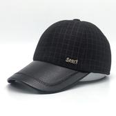 棒球帽-時尚格紋休閒百搭毛呢男護耳帽2色73pi15【巴黎精品】