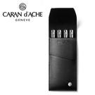 CARAN d'ACHE 瑞士卡達 CdA小牛皮筆套. 黑(4) /  個