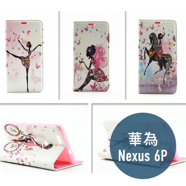 HUAWEI 華為 Nexus 6P 蝶戀花水鑽皮套 側翻皮套 插卡 手機套 保護套 手機殼 手機套 皮套