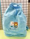 【震撼精品百貨】Daisy & Coro_熊與兔~三麗鷗熊與兔絨毛後背包#29745