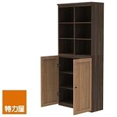 組 -特力屋萊特 組合式書櫃 深木櫃/深木層板8入/淺木門2入 78x30x174.2cm