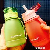 兒童吸管杯女可愛寶寶塑料成人水瓶小孩學生隨手水壺檸檬杯子『艾麗花園』