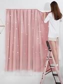 窗簾 魔術貼窗簾布免打孔安裝新款臥室黏貼式全遮光簡易自黏遮陽【八折搶購】
