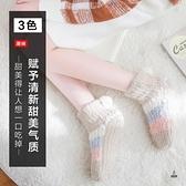 珊瑚絨地板襪成人毛絨襪子鞋襪秋冬季加厚加絨睡眠襪【愛物及屋】