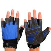 健身手套 半指(可護腕)-吸濕排汗防滑透氣自行車男運動手套4色71w7[時尚巴黎]
