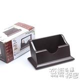 名片架座名片盒子桌面  商務收納盒名片座辦公木質多 衣櫥秘密