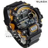 JAGA 捷卡 多功能時尚電子錶 防水手錶 男錶 學生錶 可游泳計時碼錶 鬧鈴 橡膠錶帶 ZM1132-AK(黑黃)