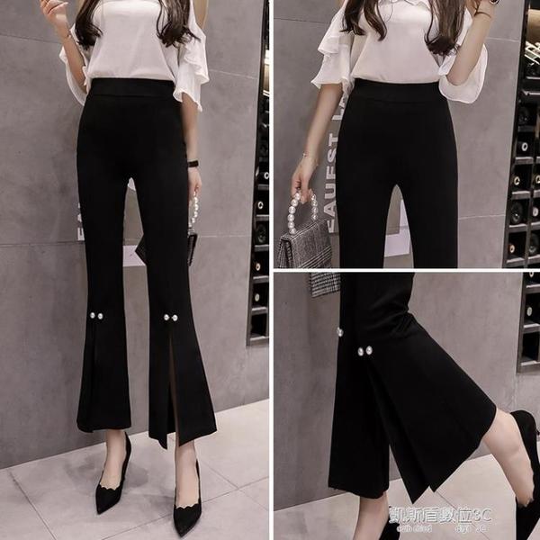 新款超火潮流女裝開叉蕾絲喇叭褲彈力修身九分褲微喇長褲 新年優惠