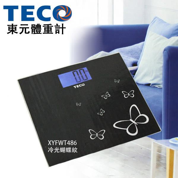 【TECO 東元】 時尚藍光電子體重計 XYFWT486