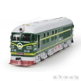彩珀合金玩具火車模型東風火車頭列車聲光回力語音懷舊耐摔 晴天時尚