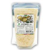 【美好人生】白芝麻粒 (250g/袋)