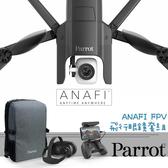 Parrot ANAFI FPV 4K HDR 空拍機 飛行眼鏡套組 公司貨