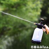 噴壺 2L噴壺氣壓式噴水壺澆花灑水壺高壓力消毒噴霧器園藝養花工具噴壺 芭蕾朵朵IGO